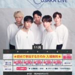 WE ARE EIGHT SURVIVAL LIVE SEASON1