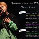 「Gunwoo winter BD 2020 Solo Live」