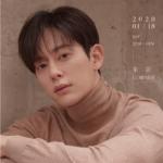 DONGHYUN 2020 FAN MEETING ~約束~