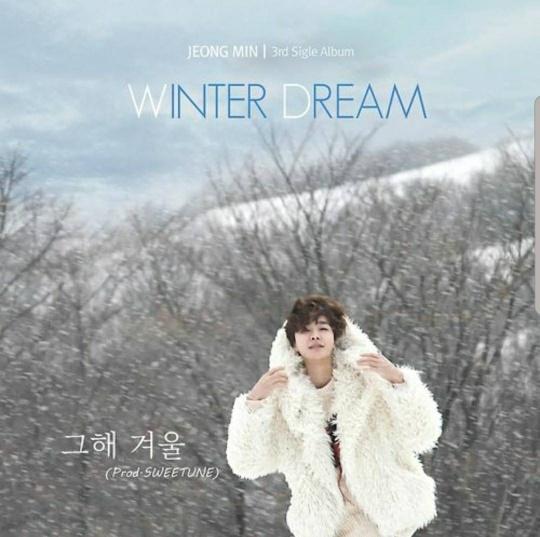 ジョンミン「WINTER DREAM」