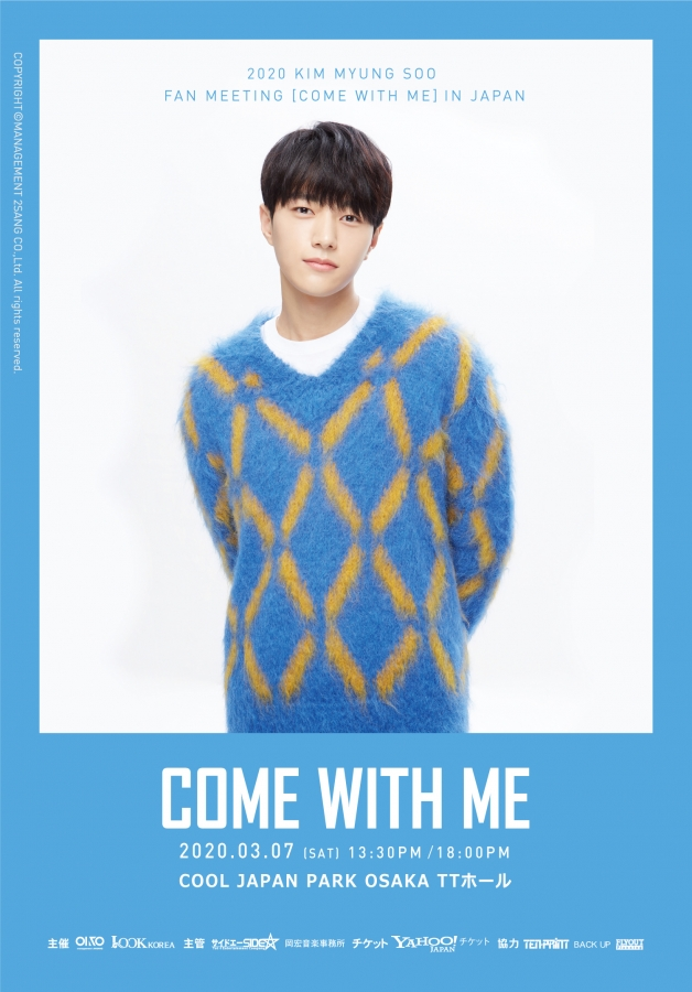 2020 KIM MYUNG SOO ASIA FAN MEETING [COME WITH ME] COME WITH ME in JAPAN
