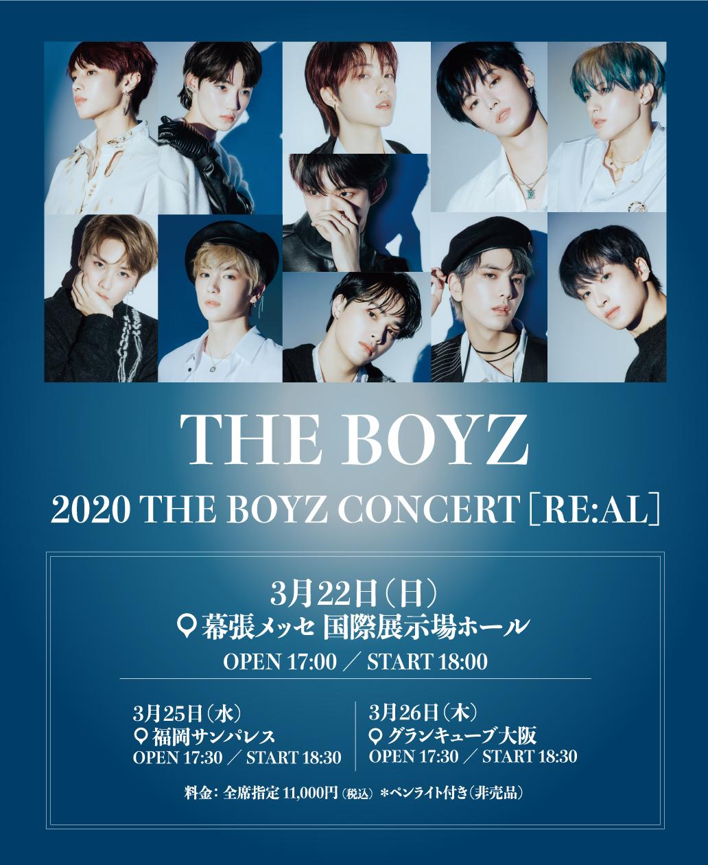 2020 THE BOYZ CONCERT [RE:AL]