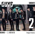 GREAT GUYS SHOWCASE 2020 OSAKA