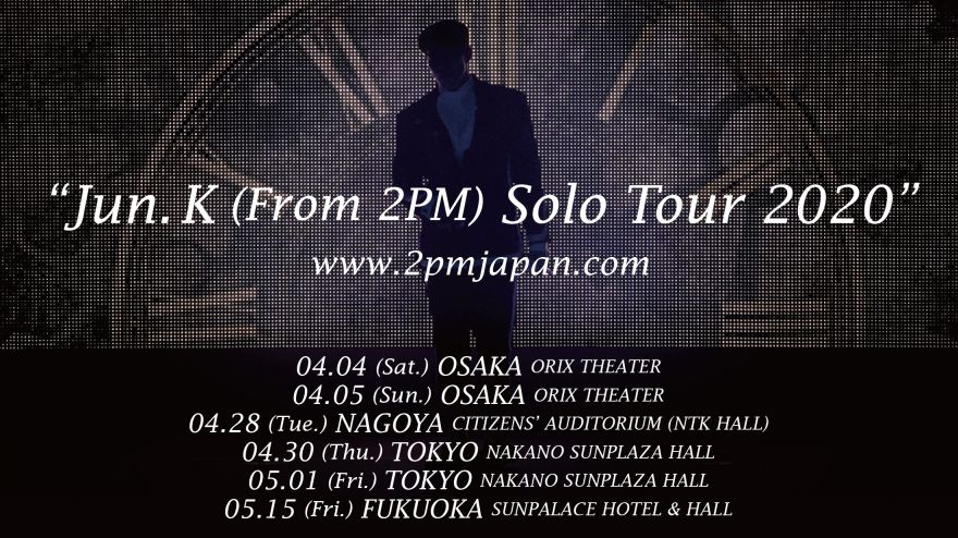 Jun. K (From 2PM) Solo Tour 2020