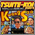 2020年グァンス from SUPERNOVA Birthday Party Tsuite KOI (恋) - King Class only for U