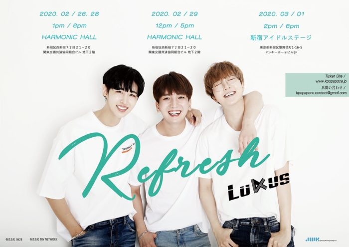LU4US「Refresh」