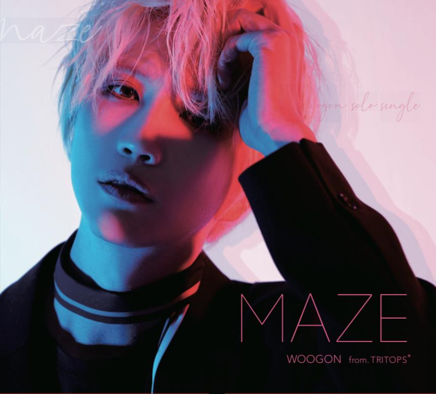 【開催延期】WOOGON(from TRITOPS*)solo LIVE「MAZE」