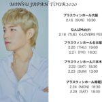 MINSU JAPAN TOUR 2020