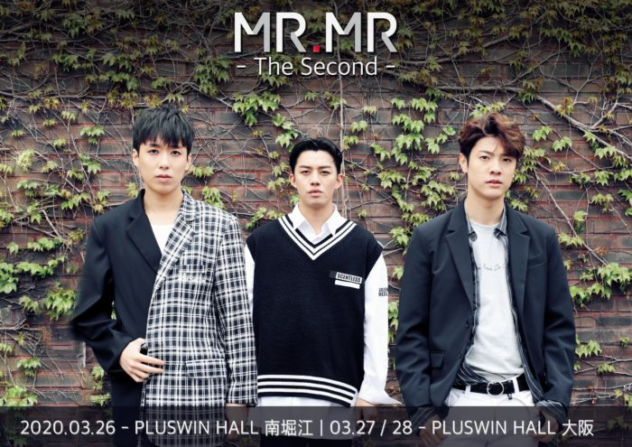 MR.MR 2020 Live – The Second –
