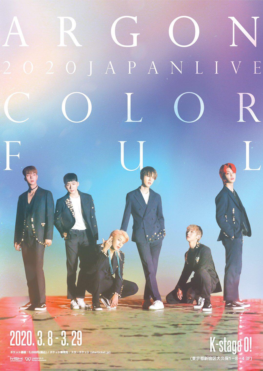 ARGON 2020 JAPAN LIVE – COLORFUL -