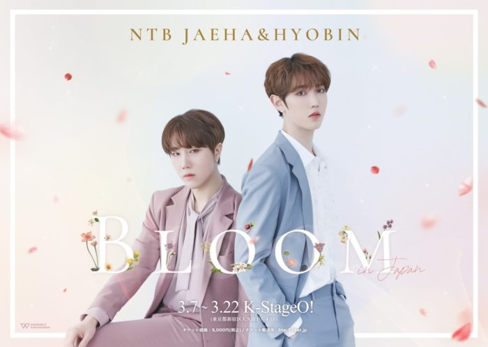 「NTB JAEHA&HYOBIN DUET LIVE-Bloom in JAPAN-」