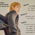 MINSU JAPAN LIVE TOUR 2020.3