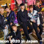 ONF Fancon 2020 in Japan