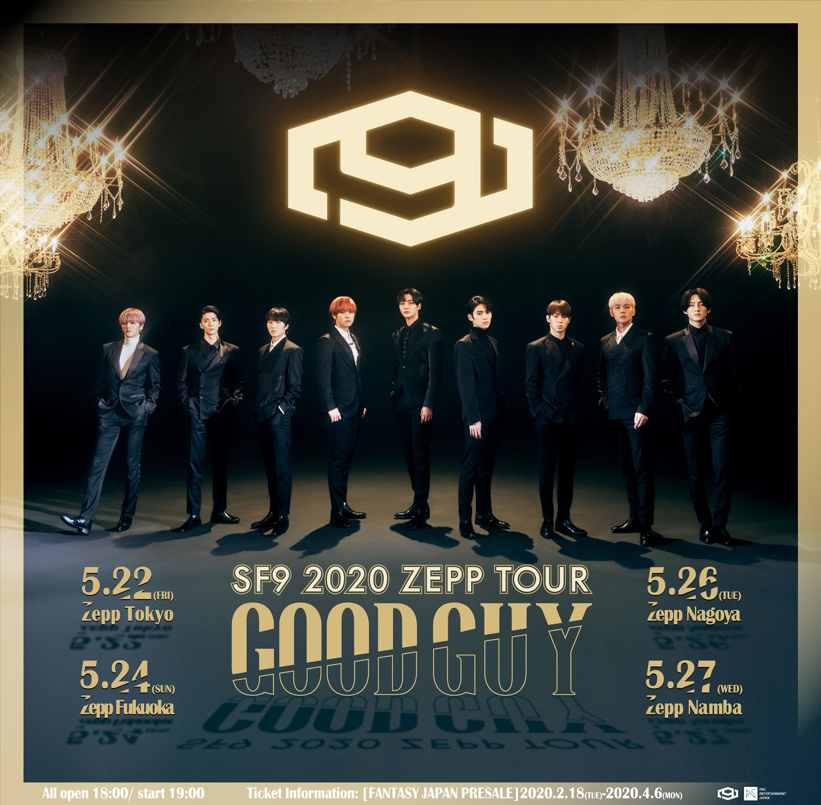 "「SF9 2020 ZEPP TOUR ""Good Guy""」"