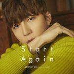 スヒョン(U-KISS)「Start Again」