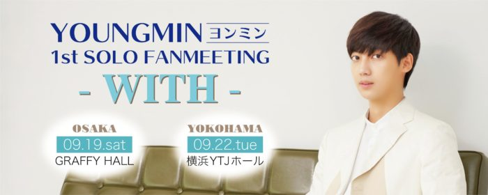 「ヨンミン 1st SOLO FANMEETING -WITH-」