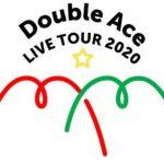 【振替公演】Double Ace LIVE TOUR 2020 M☆M