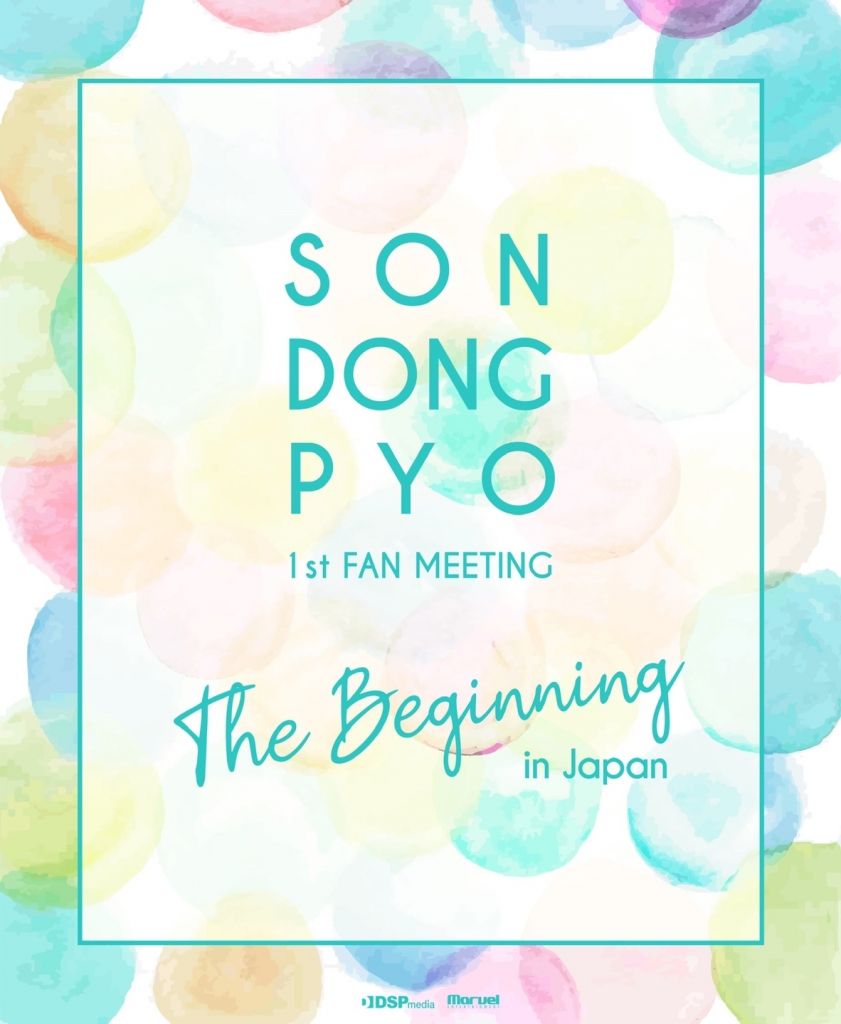 SON DONG PYO 1st FAN MEETING 〈The Beginning〉 in Japan