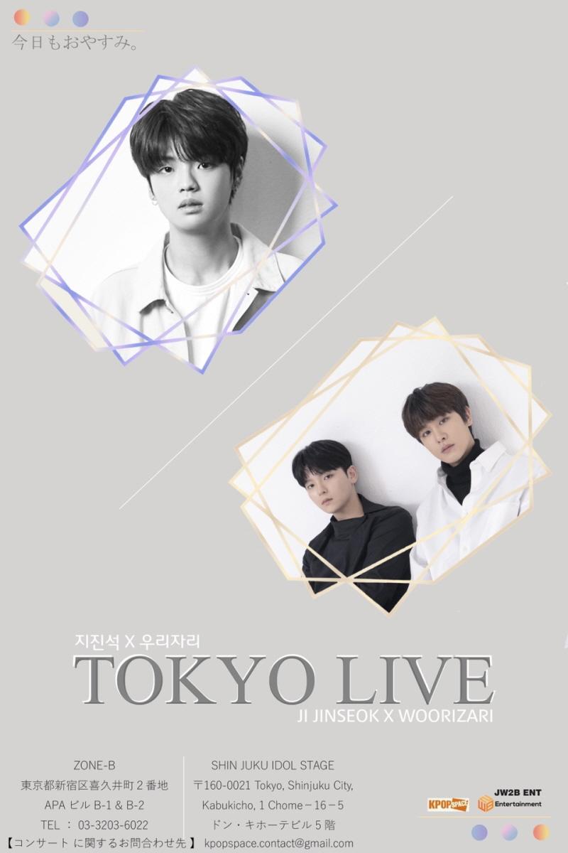 チ・ジンソク&ウリザリ TOKYO LIVE