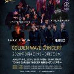 2020 GOLDEN WAVE CONCERT IN TOKYO