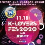 K-LOVERS FES Vol 12