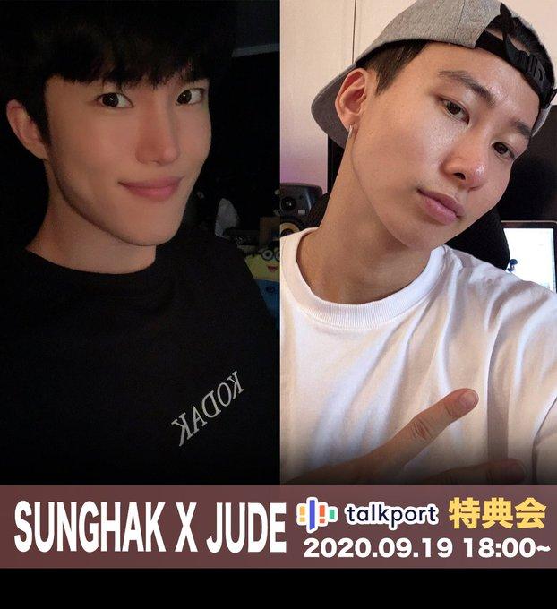 SUNGHAK X JUDE オンライン特典会