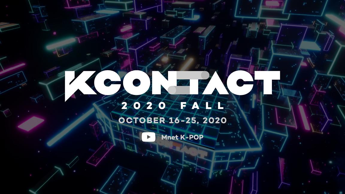 KCON:TACT 2020 FALL