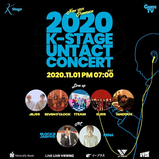 2020 K-STAGE UNTACT CONCERT_NEW STAR SHOWCASE