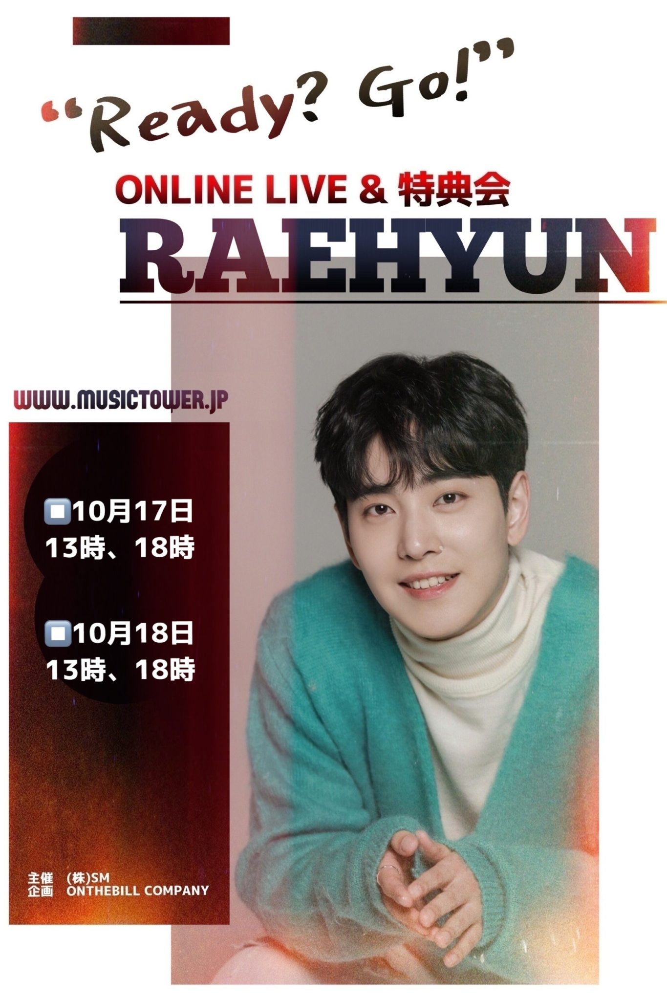 RAEHYUN SOLO ONLINE LIVE