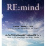 [Re:mind] Ontact Fanmeeting