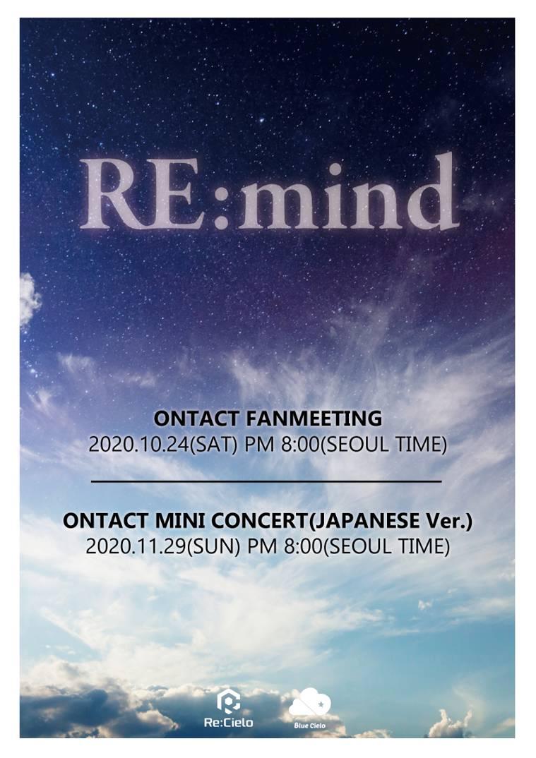 パク・ユチョン <RE:mind>ONTACT MINI CONCERT(JAPANESE Ver.)