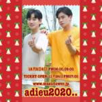 レヒョン.ジノン ADIEU2020…LIVE TALKSHOW