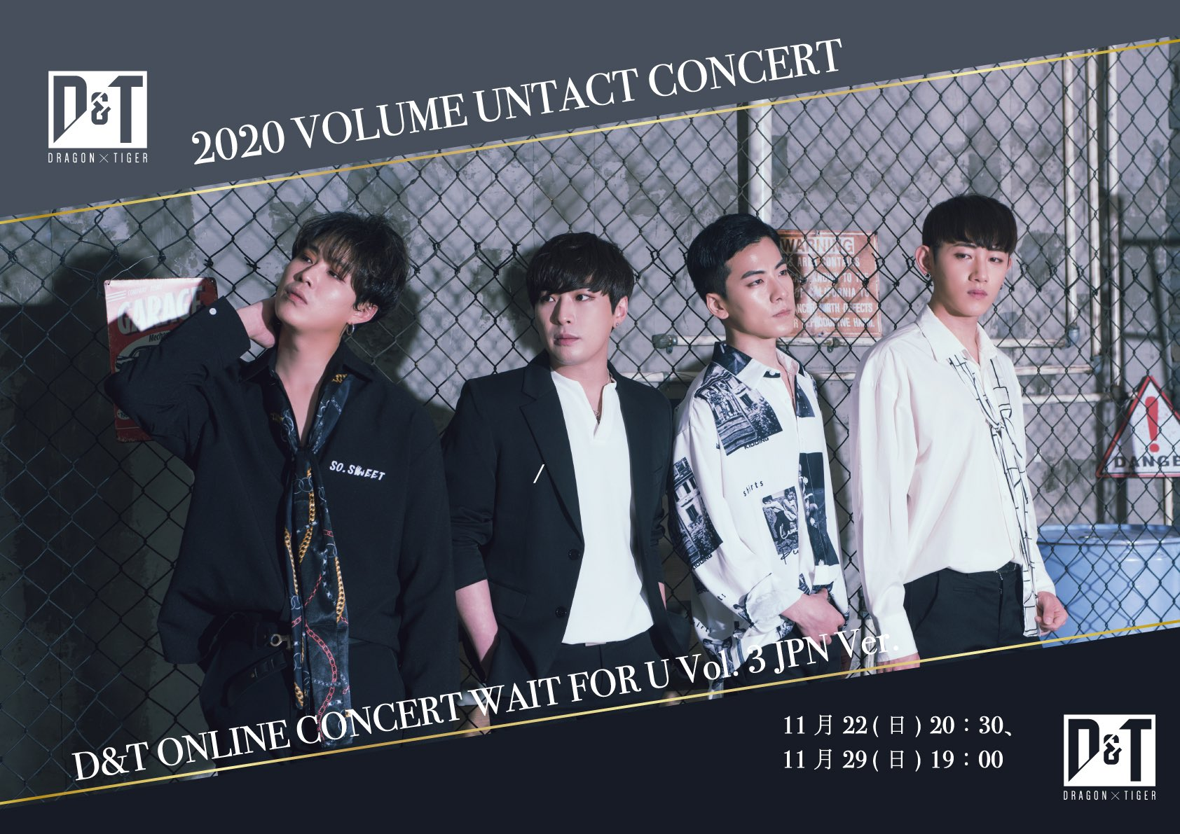 D&T ONLINE CONCERT WAIT FOR U Vol. 3 JPN Ver.