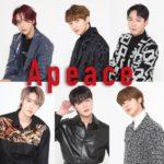 【Apeace】ラストアルバム『We are Apeace』&【UK】1stミニアルバム『UK』発売記念2shotトーク&サイン特典会