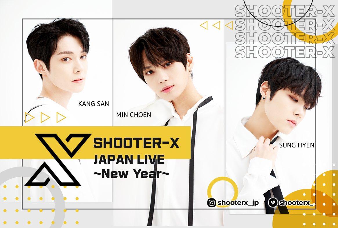 SHOOTER-X オンライン特典会