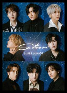 SUPER JUNIOR「Star」