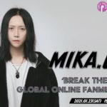 MIKA.LEE 'BREAK THE LIMIT' GLOBAL ONLINE FANMEETING