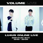 [VOLUME LIVE] LU4US ONLINE LIVE