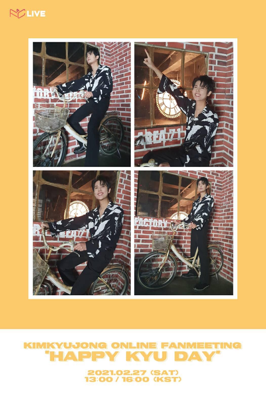 """KIMKYUJONG ONLINE FANMEETING """"Happy KYU Day """" [2部]"""