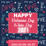 F.CUZ HAPPY VALENTINE.WHITEDAY 2021 [1部]