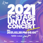 2021 6th K-Stage Untact Concert