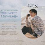 LEX(BIGFLO)第2回「オンラインサイン会」