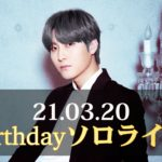【振替公演】GMOST MELO Birthday公演