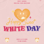 SNUPER 2021 Japan Online Fan Meeting ♡HAPPY SWEET WHITE DAY♡