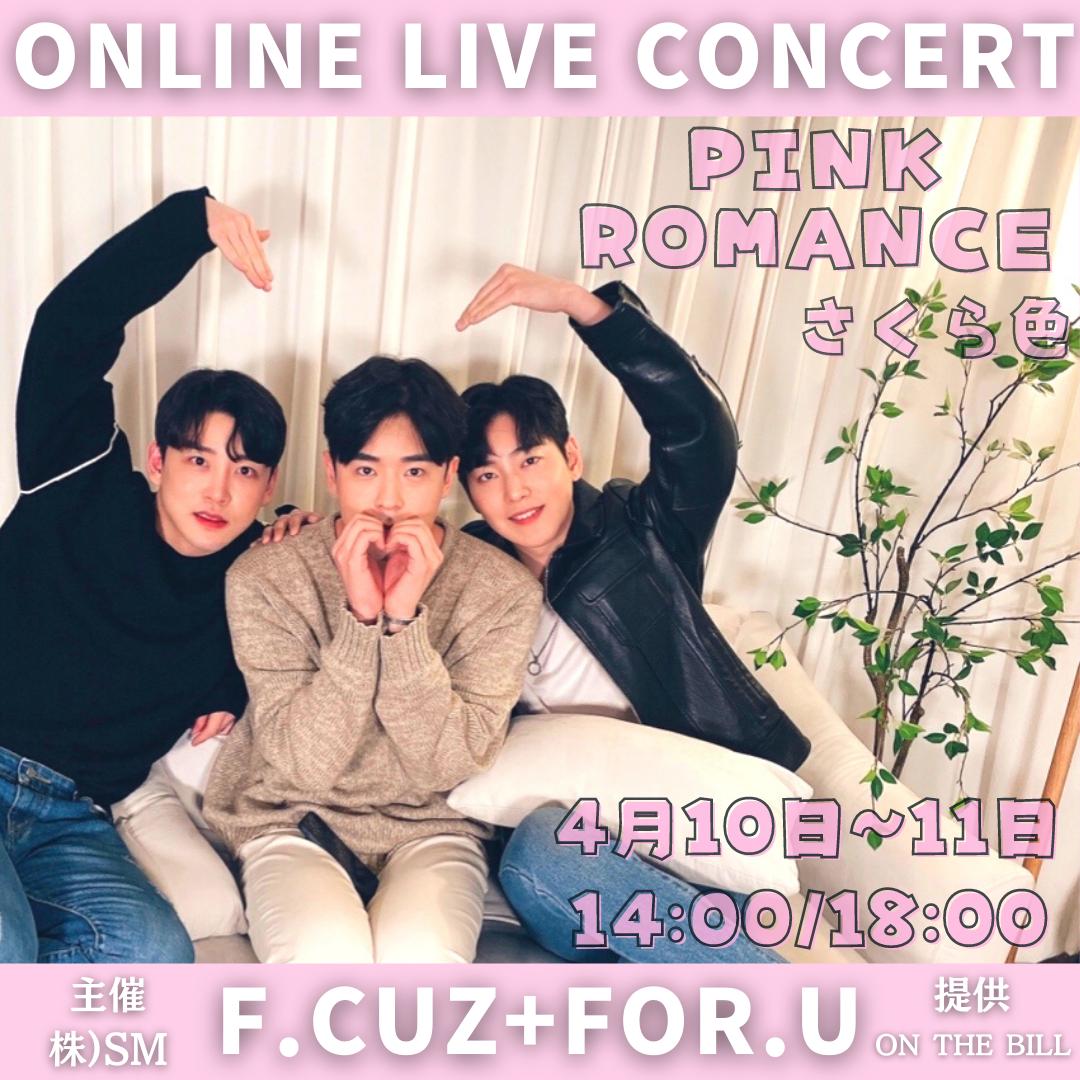 """F.CUZ """"PINK ROMANCE"""" [1部]"""