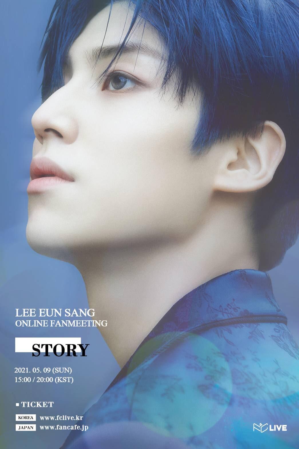 "LEE EUN SANG Online Fanmeeting ""STORY"" show1"
