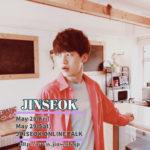 JINSEOK ONLINEトーク会 [6部制]