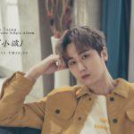 Heo Young Saeng 소파 (小波) Ver. 1:1ビデオ通話イベント