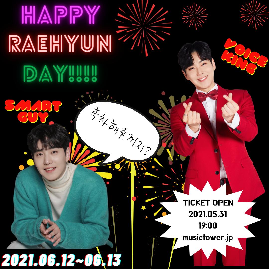 RAEHYUN(Fcuz) HAPPYDAY [2部]