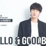 SUNGMO BIRTHDAY ANNIVERSARY [HELLO&GOODBYE] Part-4 [3部制]